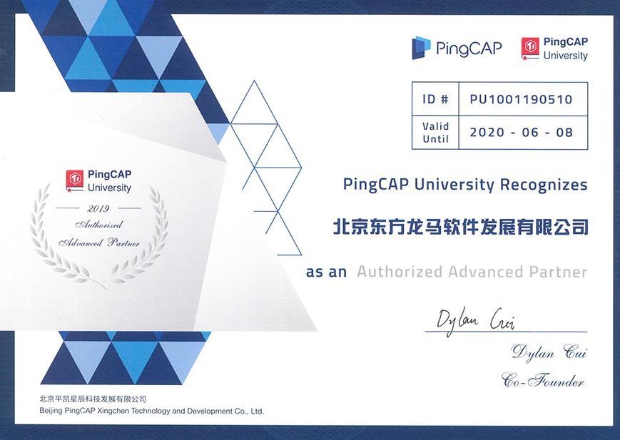 PingCAP Advanced Partner-xiao.jpg
